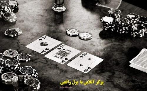 آموزش ثبت نام در ایران بت