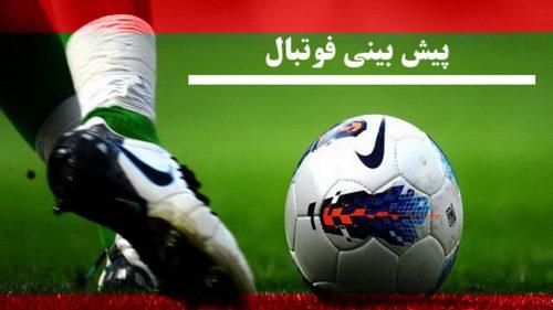 دقیق ترین کانال تلگرامی فوتبال را پیش بینی می کند