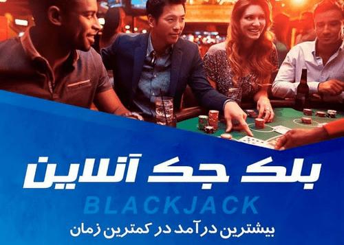 Dealer Blackjack 2 - نقش نمایندگی بلک جک چیست؟  آیا می توان با بازیکن کارت به توافق رسید؟