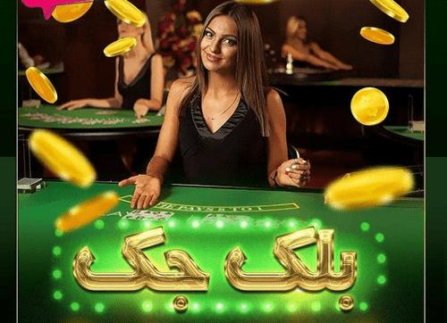 Dealer Blackjack 4 - نقش نمایندگی بلک جک چیست؟  آیا می توان با بازیکن کارت به توافق رسید؟