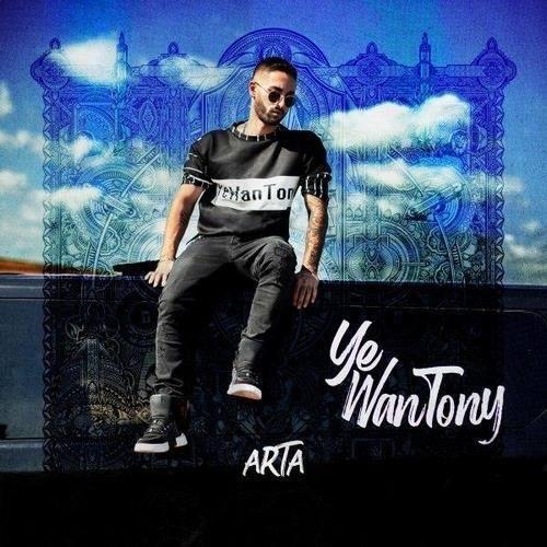 یوتیوب arta