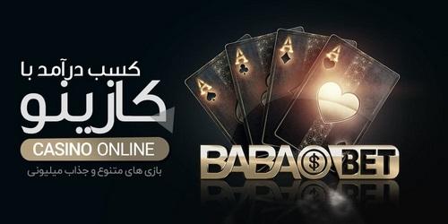 بررسی دقیق از الگوریتم سایت انفجار bababet