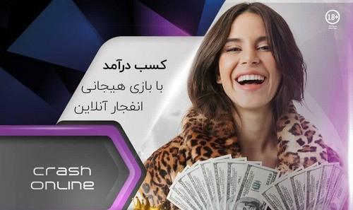 روانشناسان در ایران مراجعین قمار را می پذیرند ؟